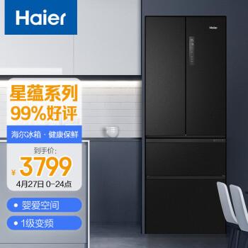 海尔冰箱质量怎么样?使用评测