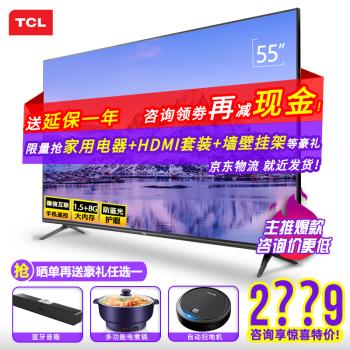 TCL液晶电视怎么样,为什么便宜,质量烂不烂呢