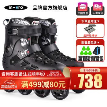 m-cro滑轮鞋怎么样?为什么我后悔买晚了