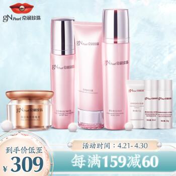 京润珍珠女士护肤品质量怎么样?为什么这么便宜?