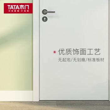 TATA木门 欧式门室内门卧室门木质复合门套装门免漆门房间门门套门扇 @001瓷白色 @001瓷白色