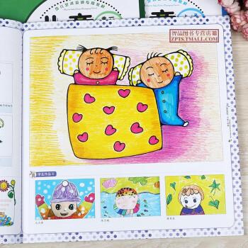 儿童绘画本宝宝美术书幼儿创意画册美术教材幼儿学画画基础