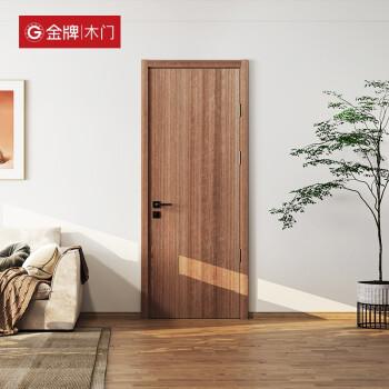 【官方】金牌厨柜卧室门现代简约室内门静音套装门厕所定制实木房间门 预付金