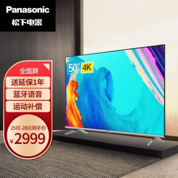 松下液晶电视怎么样,哪个型号好?这么贵真的好吗