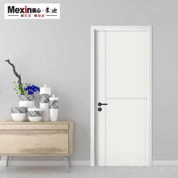 Mexin美心蒙迪木门木质复合免漆简约室内门套装门卧室门房间门木门 N727定制尺寸