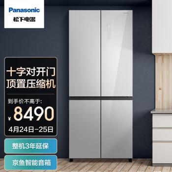 松下电冰箱质量怎么样?是大牌子吗