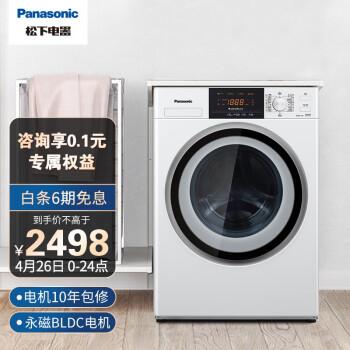 松下全自动洗衣机怎么样?揭秘质量差不差?