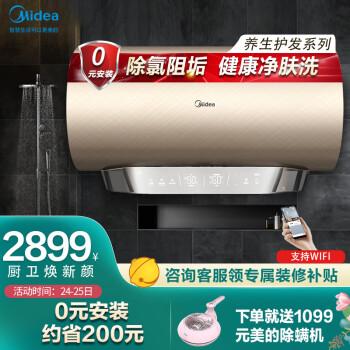 美的电热水器怎么样,质量很烂是真的吗,亲测使用感受