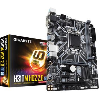 技嘉(GIGABYTE)H310M HD2 2.0 主板+英特尔 G5400板U套装/主板+CPU套装