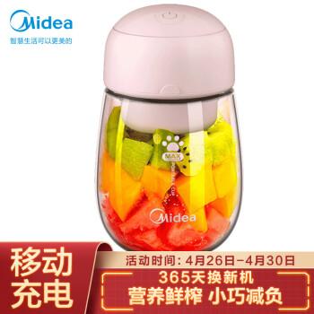 美的榨汁机质量怎么样?【真相曝光】使用评测