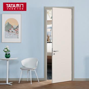TATA木门 卧室门欧式简约室内门房门全屋定制木质复合免漆门DM001 单开门
