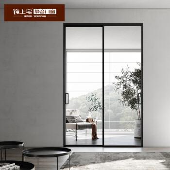 TATA木门出品锦上宅 定制玻璃移门阳台厨房25极简推拉门(地轨) 黑色-5mm钢化单玻/平米  (地轨)