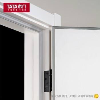 TATA木门 房门简约卧室门室内厨房门客厅书房门套装门家用木门免漆门@061 金楸色,瓷白色
