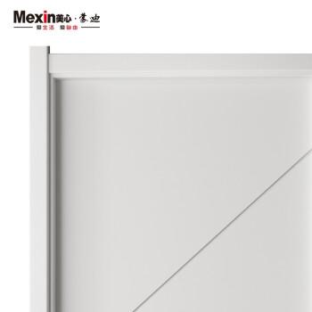 美心蒙迪木门免漆木质复合低碳无漆木门简约现代室内门套装门卧室门房间门木门 N787定制尺寸