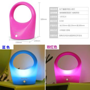 松下(Panasonic)LED儿童小夜灯便携式手电筒USB充电宿舍床头灯节能照明灯具 蓝色 HHLT0202
