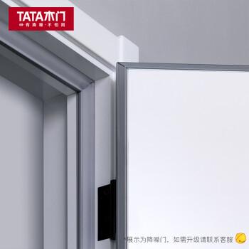 TATA木门 现代简约门欧式房门室内门卧室门木质复合门定制木门油漆门AC020白混油 白混油