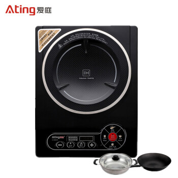 Ating concave high-power induction cooker home key-type fried vegetable induction cooker IH-VD201R fried battery furnace set IH-VD201R