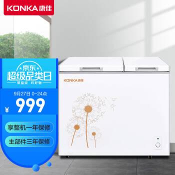康佳(KONKA)206升 双门双温冷柜 冷藏冷冻 家用商用大容量冰柜 节能顶开门卧式冰箱 BCD-206DZP