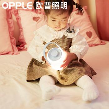 欧普照明 OPPLE 小夜灯卧室床头充电台灯护眼月子新生婴儿宝宝哺乳喂奶柔光圣诞礼物 调光开关喂奶灯-粉红色