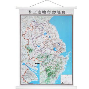 2018新版 上海 江苏 浙江 安徽地图挂图 包含苏州扬州连云港镇