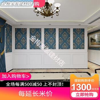 实木线条美式电视背景墙框边框造型欧式护墙板墙面装饰饰面板 背景墙