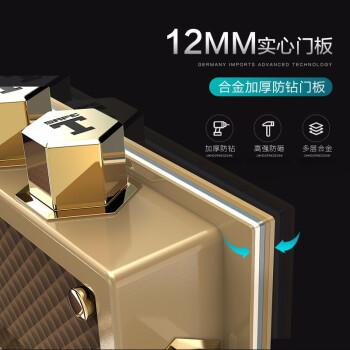 虎牌保险柜办公家用指纹电子密码保险箱大型全钢防盗保管柜新品80cm/1米/1.2米/1.5米 虎牌1.2米密码款-尊贵黑