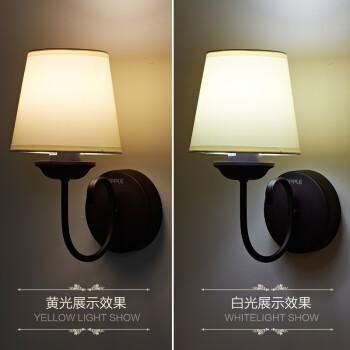 欧普照明(OPPLE)LED卧室床头壁灯房间过道走廊 温馨浪漫美式风格墙壁灯饰 E27灯头光源另购