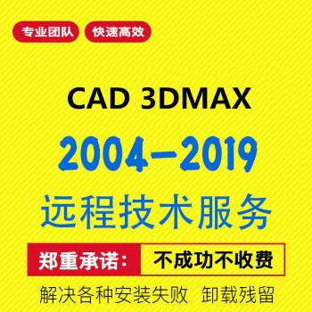 autoCAD20082009201020112013CAD日志cad哪里在软件文件安装图片