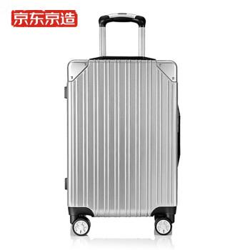 京东京造行李箱怎么样,好不好用?质量如何,实用吗