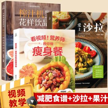 【烹饪英语】烹饪英语图片/舞蹈//钱视频下载价格茉v图片雅图片