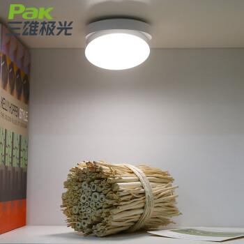 三雄极光LED小夜灯 节能人体感应氛围灯卧室走廊睡眠喂奶灯床头灯 星云0.5W 4000K 白色