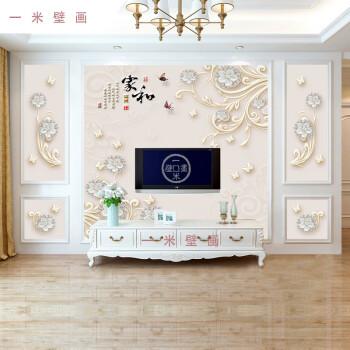 2019上新 京东优选客厅影视墙壁画3d立体电视背景墙墙纸简约现代壁画