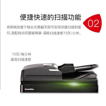 东芝 2010 2515 3015 3515 AC彩色激光打印机A3复印机扫描机一体机办公网络复合机 东芝3015AC(