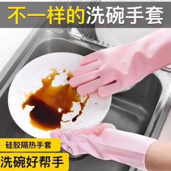 【网红同款】多功能硅胶手套