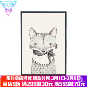 可爱呆萌小动物头像装饰画笨笨熊素描挂画抽烟狐狸卧室壁画北欧风 1