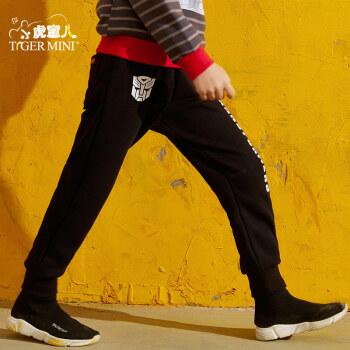 小虎宝儿男童哈伦裤2018新款儿童运动裤秋冬装加厚加绒中大童保暖 暗夜黑 140cm