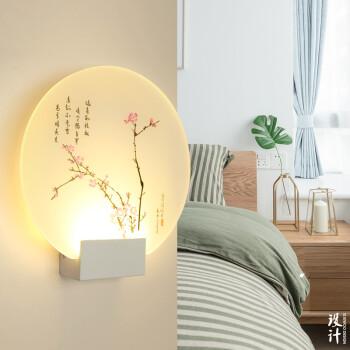 卧室壁灯床头灯 客厅壁灯现代简约 个性创意酒店可选遥控调光定印画走廊led过道灯 小号-鹿像-20cm LED暖光