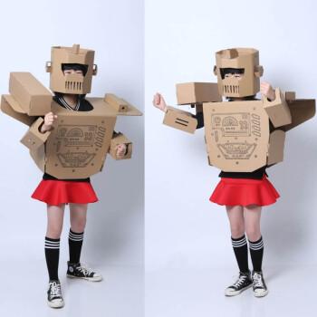 儿童玩具幼儿园diy手工制作模型铠甲可穿戴亲子涂色玩具纸壳纸板儿童