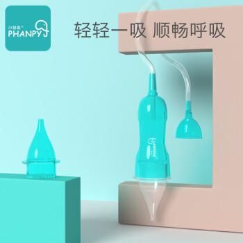 小雅象 婴儿吸鼻器新生儿宝宝鼻塞鼻屎清理器口吸式吸鼻涕器日常护理