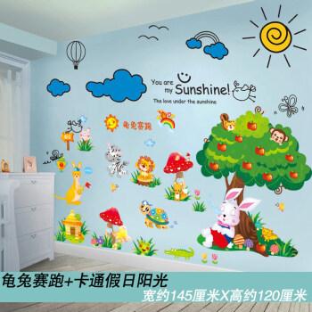自贴墙纸 自粘壁纸卡通动物墙贴纸自粘墙纸儿童房卧室
