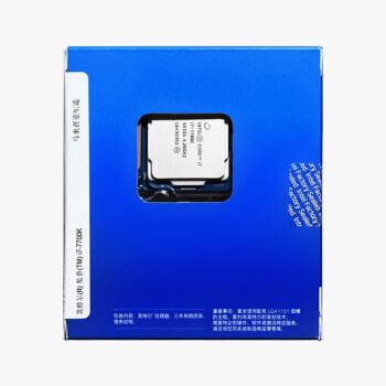 英特尔(Intel)I3 7100 7350k i5 7500 I7 7700K CPU盒装处器 英特尔(Intel i