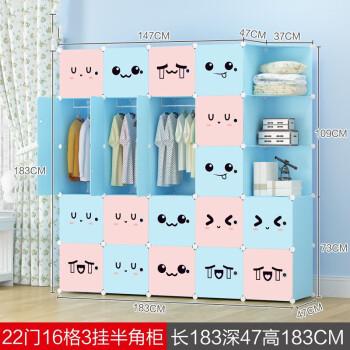 洁然组装衣柜树脂宿舍成人衣橱折叠收纳柜简约塑料简易衣柜 浅蓝表情