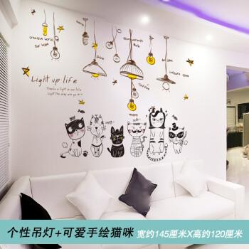 背景墙卧室墙壁纸墙面装饰贴画墙纸自粘创意 个性吊灯 可爱手绘猫咪