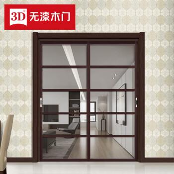 3D木门 钛镁合金厨卫门玻璃门推拉门厨房阳台移门定制静音无尘滑动门 Y-6336 26色可选