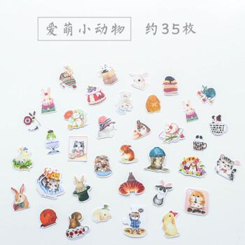 表情贴纸包手帐创意diy日记手机卡通美食可爱贴画 白色 爱萌小动物