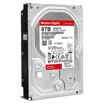 西部数据(WD)红盘8T 机械硬盘 8TB NAS网络存储服务器磁盘阵列硬盘 WD80EFAX