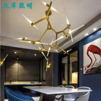 DWZ后现代树枝吊灯现代简约客厅枝形吊灯个性树杈人字叉餐厅吊灯 烤漆金色-配G9暖光 20头
