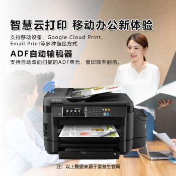 爱普生(EPSON)L1455彩色A3+多功能一体机复印机(打印连续复印扫描传真)自动双面  网络 大印量套装:L145