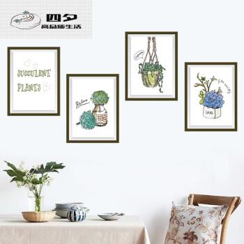 自贴墙纸自粘壁纸北欧ins贴纸墙贴手绘植物仿真相框贴画客厅卧室沙发
