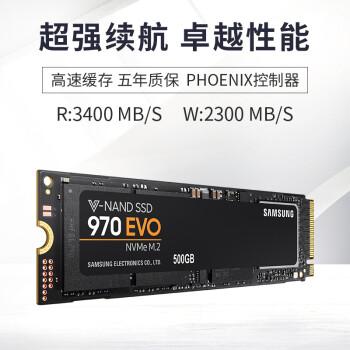 三星(SAMSUNG)500GB SSD固态硬盘 M.2接口(NVMe协议) 970 EVO(MZ-V7E500BW)